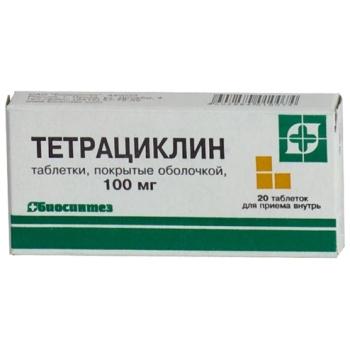 Тетрациклин 100мг 20 шт. таблетки, фото №1