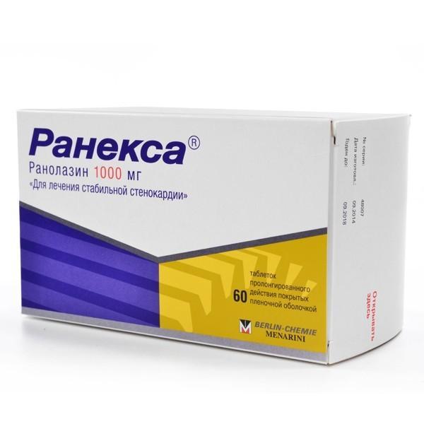 РАНЕКСА таблетки 1 г 60 шт.