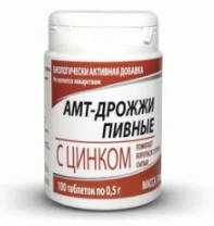 Амт-дрожжи пивные таблетки с цинком 500мг 100 шт., фото №1