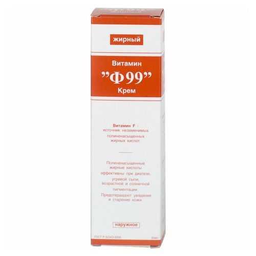Витамин f99 крем жирный 50г, фото №1