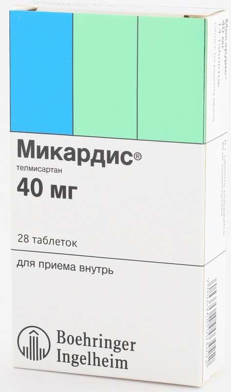 Микардис 40мг 28 шт. таблетки, фото №1