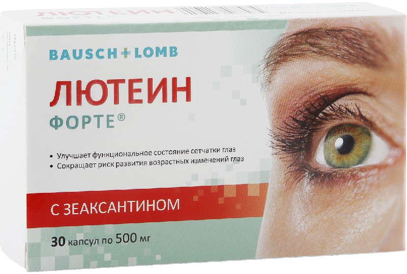 ЛЮТЕИН-ФОРТЕ капсулы 30 шт.
