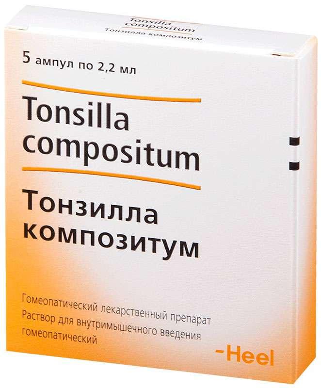 ТОНЗИЛЛА КОМПОЗИТУМ 2,2мл 5 шт. Biologische Heilmittel Heel GmbH