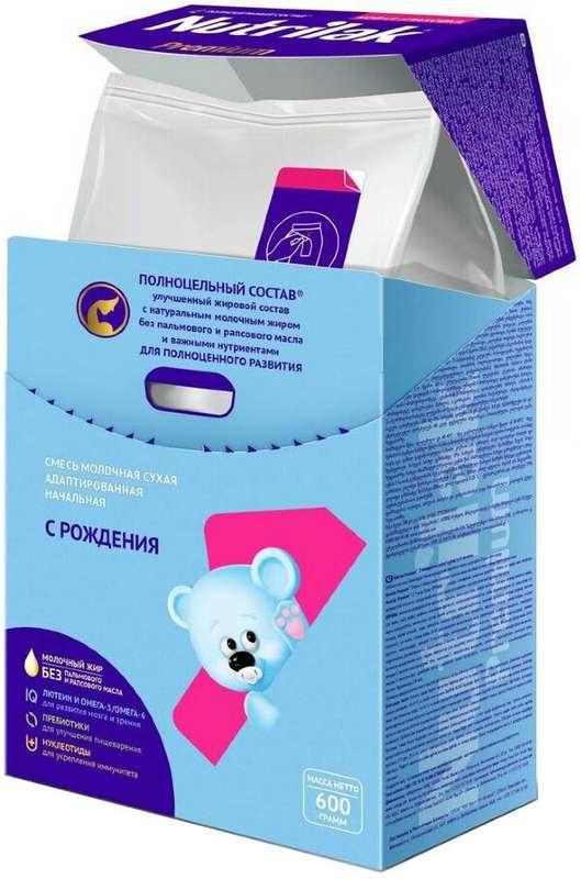 Нутрилак премиум 1 смесь молочная 0-6 месяцев 600г, фото №1