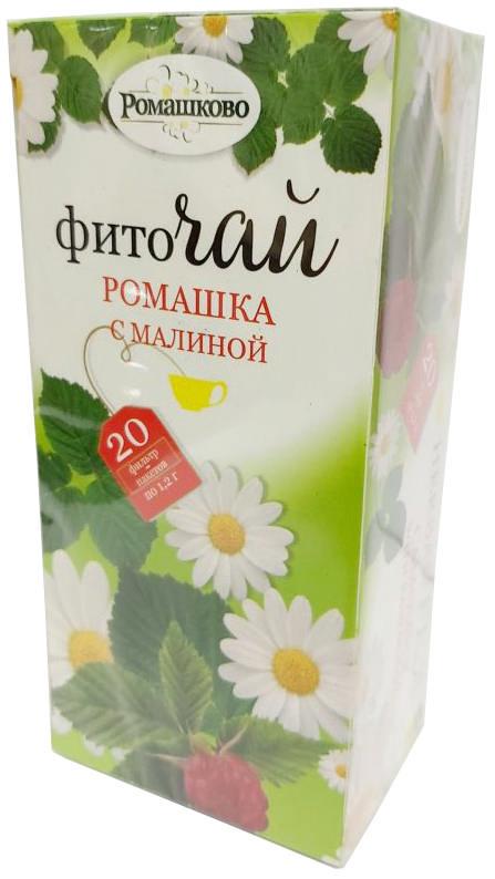 РОМАШКОВО фиточай Ромашка с малиной 1,2г 20 шт. фильтр-пакет