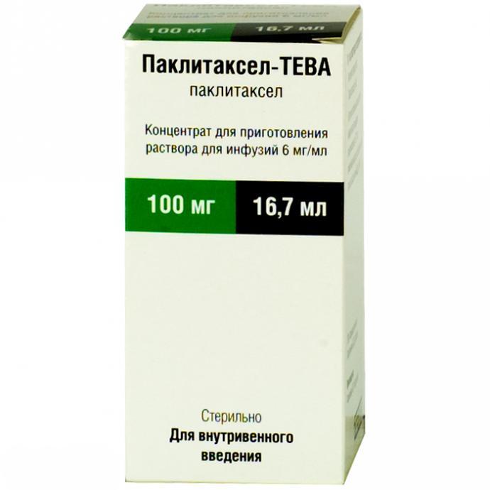 Паклитаксел концентрат для приготовления раствора для инфузий 6 мг/мл флакон 16.7 мл;