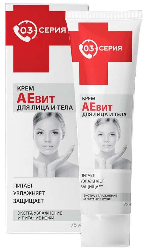 Серия 03 аевит крем для лица/тела 75мл, фото №1