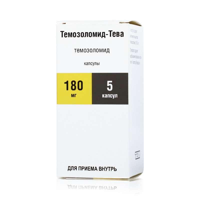 ТЕМОЗОЛОМИД-ТЕВА 180мг 5 шт. капсулы