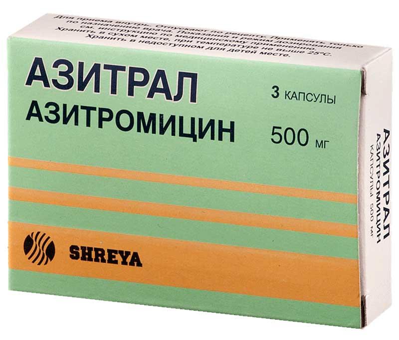 АЗИТРАЛ капсулы 500 мг 3 шт.