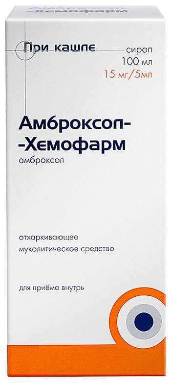 Амброксол-хемофарм 60мг 10 шт. таблетки шипучие, фото №1