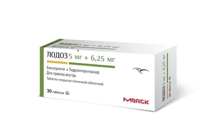 ЛОДОЗ таблетки 5 мг+6,25 мг 30 шт.