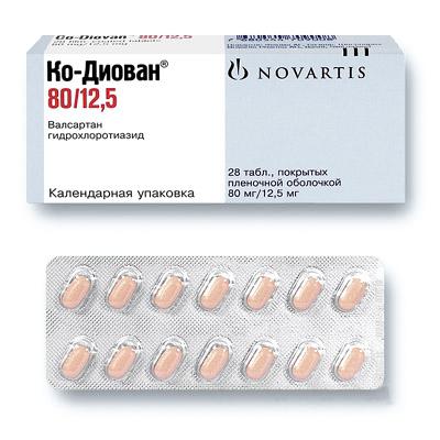 КО-ДИОВАН таблетки 80 мг+12,5 мг 28 шт.