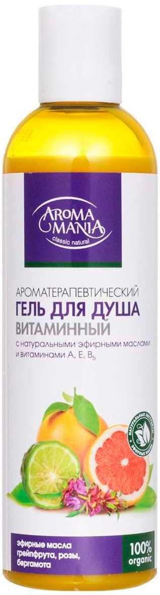 Арома мания гель для душа витаминный 250мл, фото №1