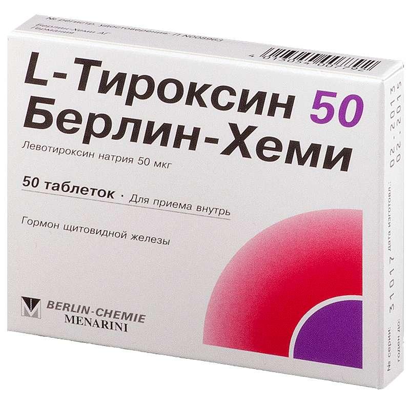 L-ТИРОКСИН 50 БЕРЛИН-ХЕМИ таблетки 50 мкг 5 шт.