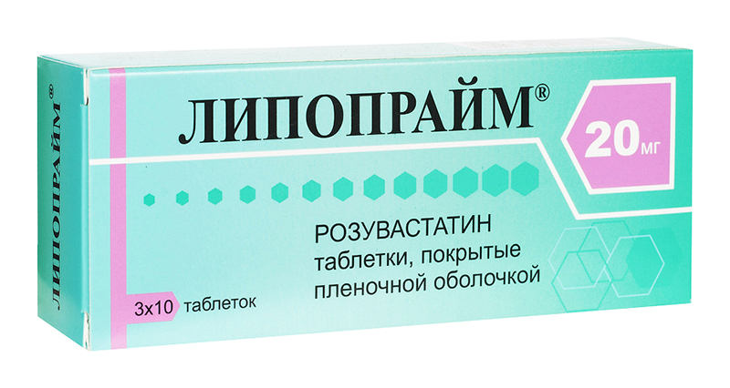 ЛИПОПРАЙМ таблетки 20 мг 30 шт.