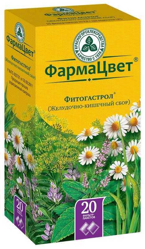 Сбор желудочно-кишечный фитогастрол 20 шт., фото №1