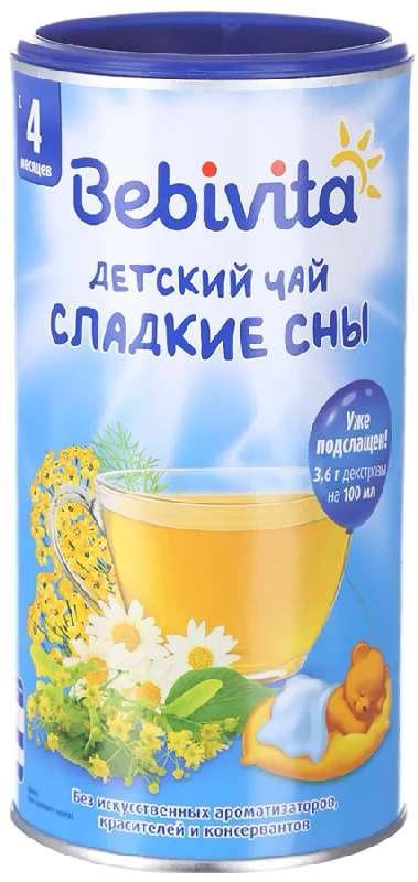 Бэбивита чай сладкие сны 4+ 200г, фото №1