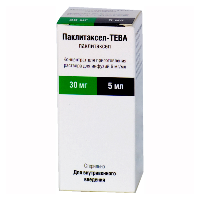 ПАКЛИТАКСЕЛ-ТЕВА раствор для внутривенного и внутримышечного введения/концентрат для приготовления раствора для инфузий 5 мл 1 шт.