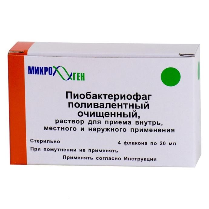 Пиобактериофаг поливалентный очищенный раствор флаконы 20 мл 4 шт.;