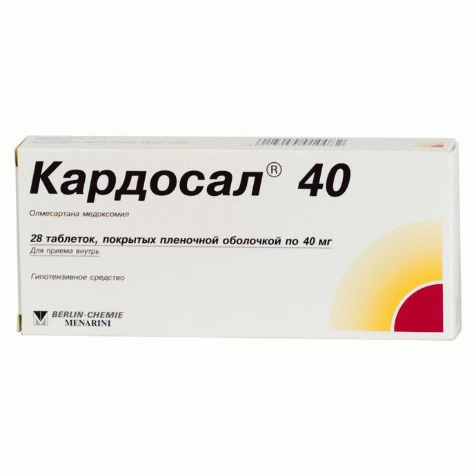 КАРДОСАЛ таблетки 40 мг 28 шт.