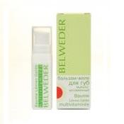 Бельведер бальзам-желе д/губ мультивитаминный 5мл