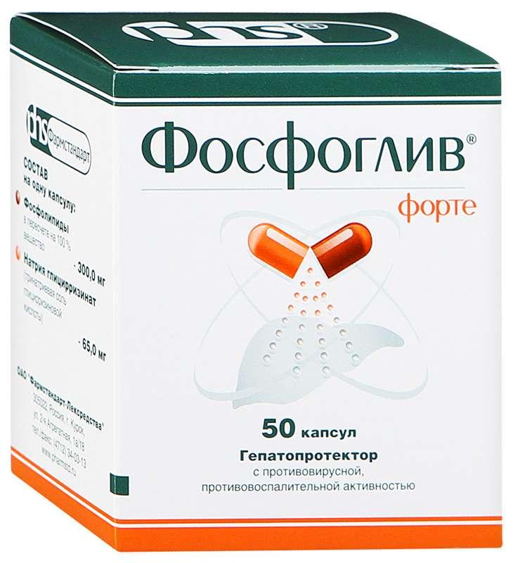 ФОСФОГЛИВ ФОРТЕ капсулы 0 50 шт.