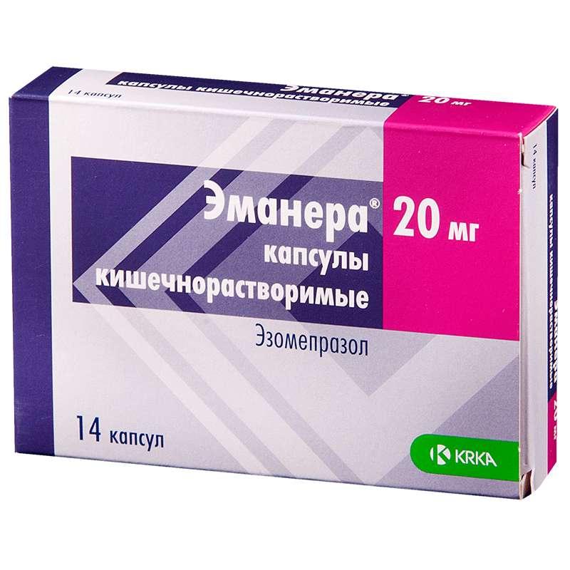ЭМАНЕРА капсулы кишечнорастворимые 20 мг 14 шт.