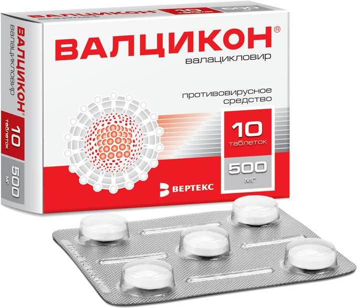 ВАЛЦИКОН таблетки 500 мг 10 шт.