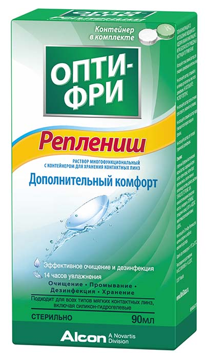 Опти-фри реплениш раствор для контактных линз 90мл алкон, фото №1