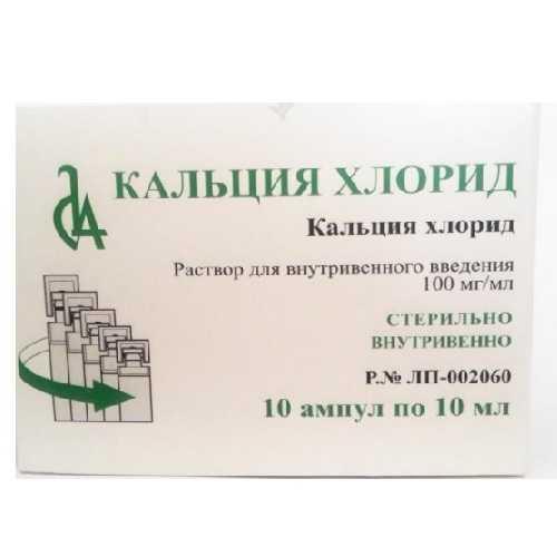Калия хлорид 4% 10мл 10 шт. концентрат для приготовления раствора для инфузий и приема внутрь, фото №1