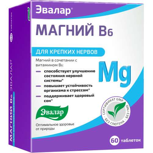 Магний в6 эвалар таблетки 60 шт. эвалар, фото №1