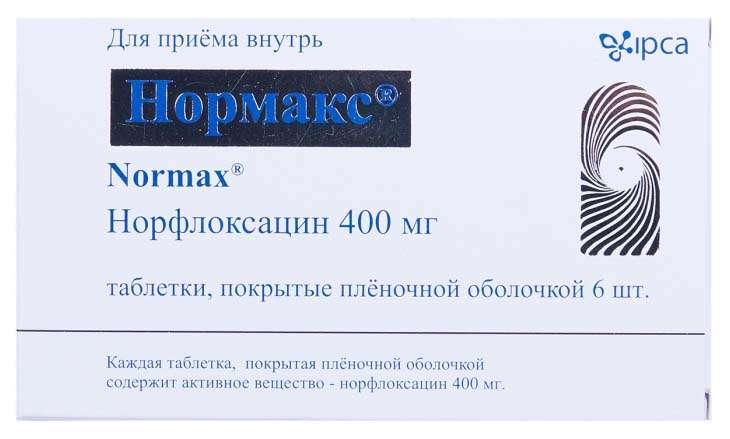 НОРМАКС таблетки 400 мг 6 шт.