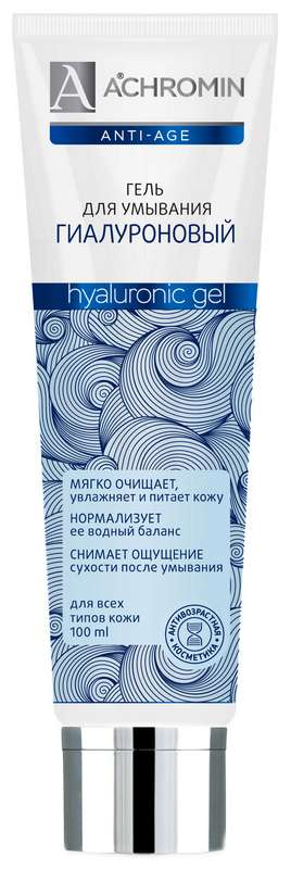 Ахромин анти-эйдж гель для умывания гиалуроновый 100мл, фото №1