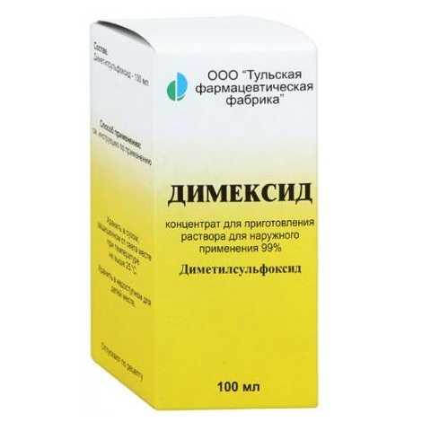 Димексид 99% 100мл концентрат для приготовления раствора для наружного применения, фото №1