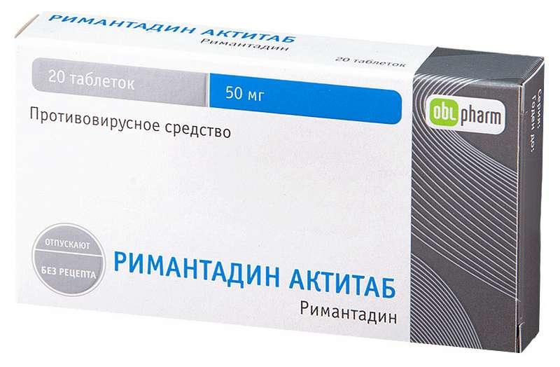 РИМАНТАДИН АКТИТАБ таблетки 50 мг 20 шт.