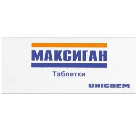 Максиган 500мг 20 шт. таблетки, фото №1