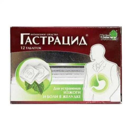 Гастрацид 12 шт. таблетки, фото №1