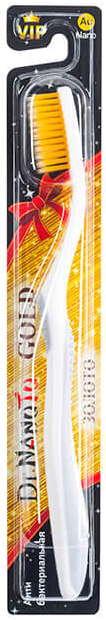 Доктор наното зубная щетка с наночастицами золота средняя, фото №1