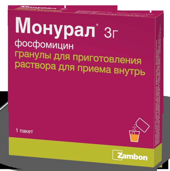 Монурал гранулы для приготовления раствора для приема внутрь 3 г;