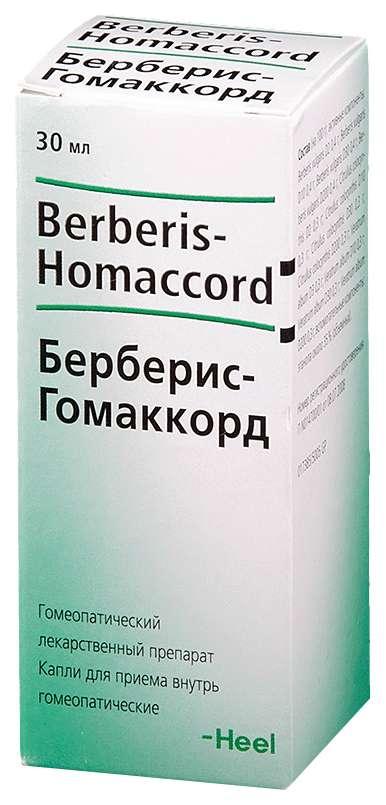 Берберис-гомаккорд 30мл капли для приема внутрь гомеопатические, фото №1
