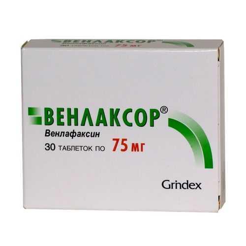 ВЕНЛАКСОР таблетки 75 мг 30 шт.