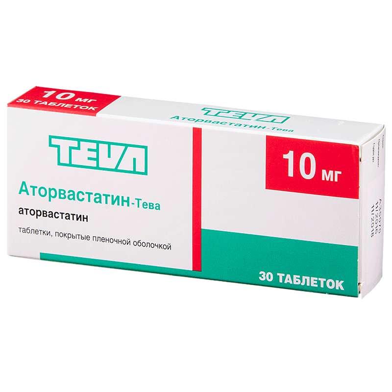 АТОРВАСТАТИН-ТЕВА таблетки 10 мг 30 шт.