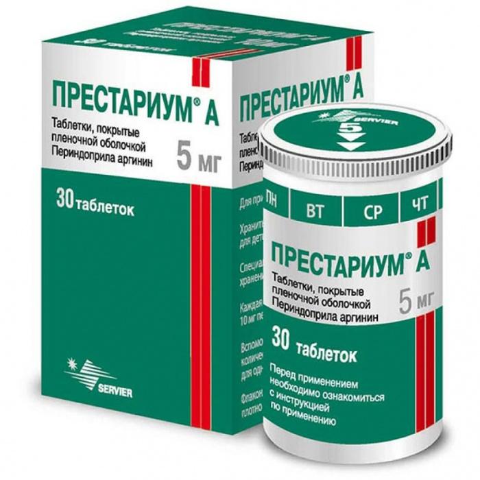 Престариум А таблетки 5 мг 30 шт.;