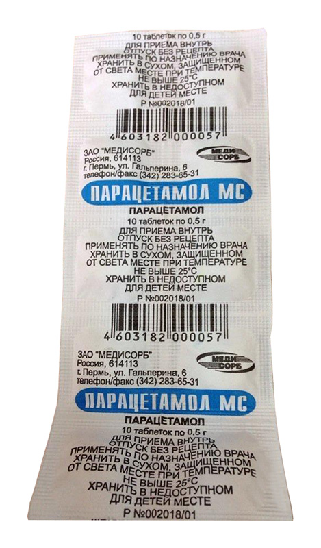 Парацетамол мс 500мг 10 шт. таблетки, фото №1