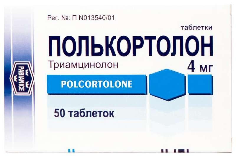 ПОЛЬКОРТОЛОН таблетки 4 мг 50 шт.