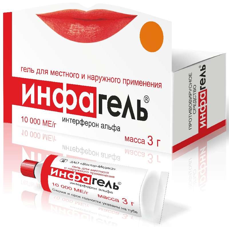 ИНФАГЕЛЬ 3г гель для местного и наружного применения Вектор-Медика