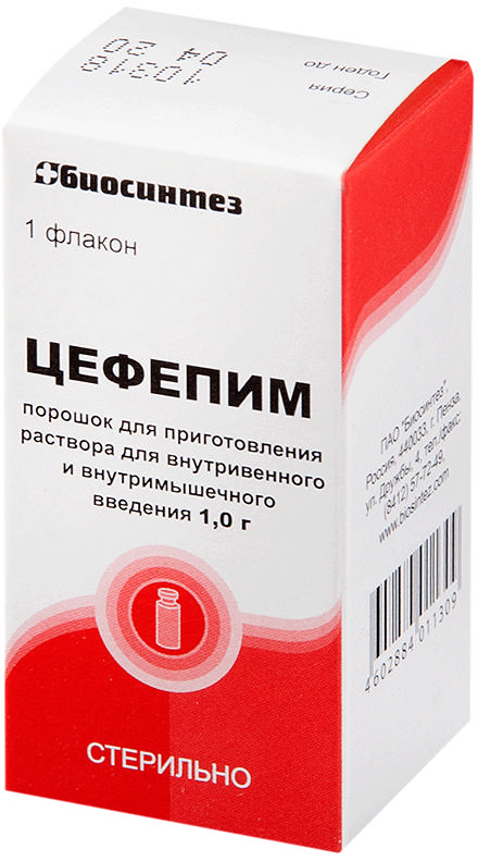 Цефепим 1г 1 шт. порошок для приготовления раствора для внутривенного и внутримышечного введения, фото №1