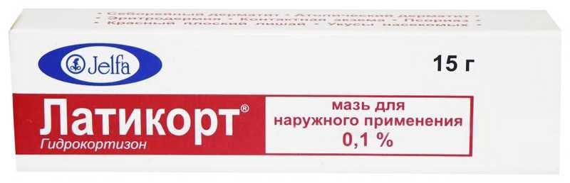 ЛАТИКОРТ 0,1% 15г мазь для наружного применения