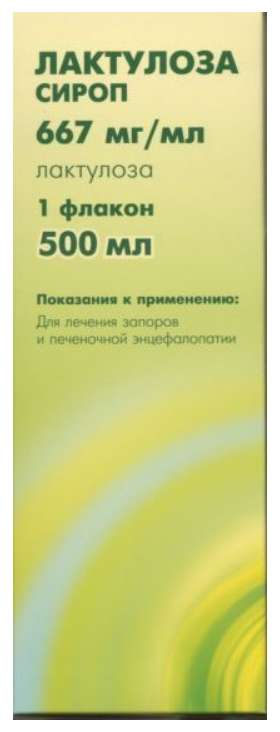 Лактулоза 667мг/мл 500мл сироп, фото №1