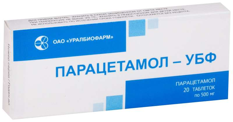 ПАРАЦЕТАМОЛ таблетки 500 мг 20 шт..